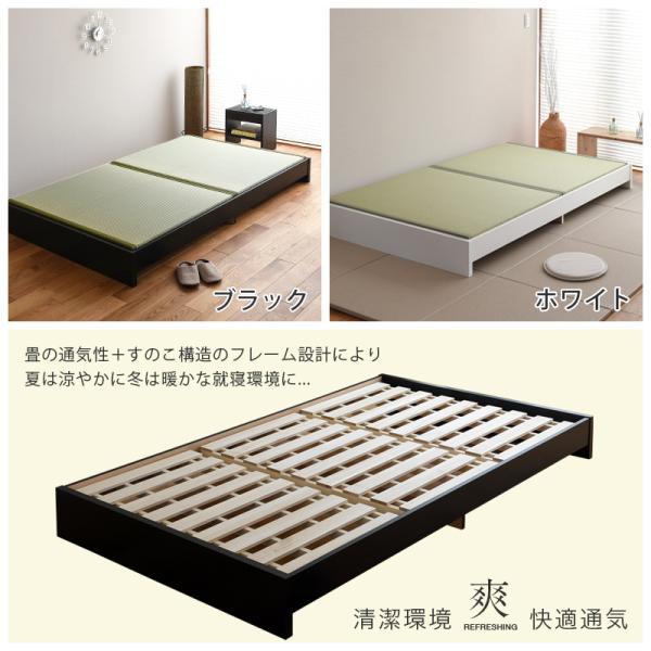 畳ベッド シングル 日本製 木製ベッド ヘッドレス ローベッド バッソ 選べる畳 スタンダード畳床|tatamikouhinn|14