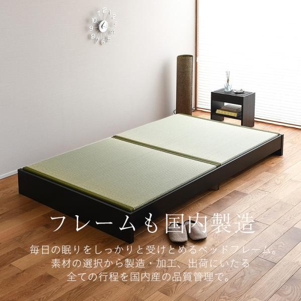 畳ベッド シングル 日本製 木製ベッド ヘッドレス ローベッド バッソ 選べる畳 スタンダード畳床|tatamikouhinn|15