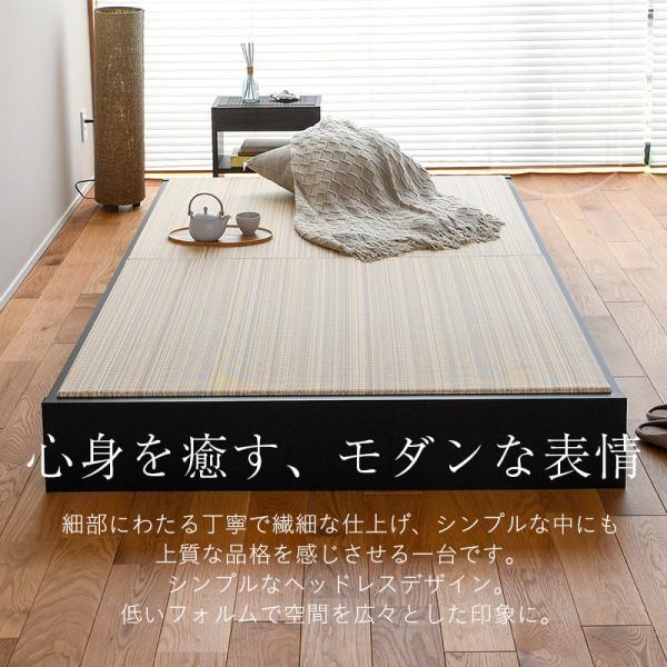 畳ベッド シングル 日本製 木製ベッド ヘッドレス ローベッド バッソ 選べる畳 スタンダード畳床|tatamikouhinn|16
