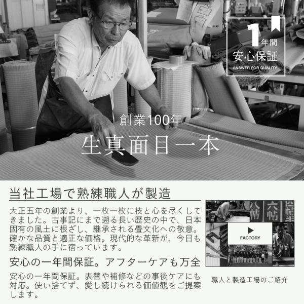 畳ベッド シングル 日本製 木製ベッド ヘッドレス ローベッド バッソ 選べる畳 スタンダード畳床|tatamikouhinn|17
