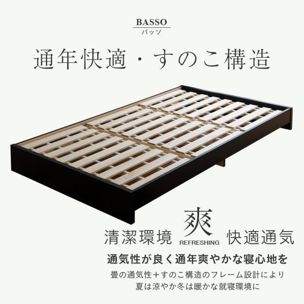畳ベッド シングル 日本製 木製ベッド ヘッドレス ローベッド バッソ 選べる畳 スタンダード畳床|tatamikouhinn|03