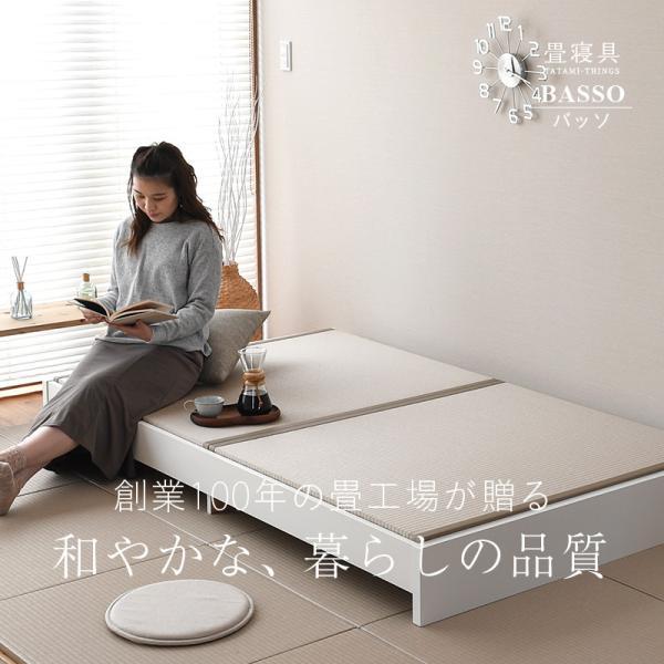 畳ベッド シングル 日本製 木製ベッド ヘッドレス ローベッド バッソ 選べる畳 スタンダード畳床|tatamikouhinn|04