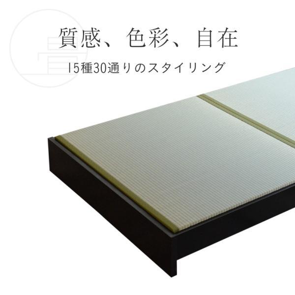 畳ベッド シングル 日本製 木製ベッド ヘッドレス ローベッド バッソ 選べる畳 スタンダード畳床|tatamikouhinn|05