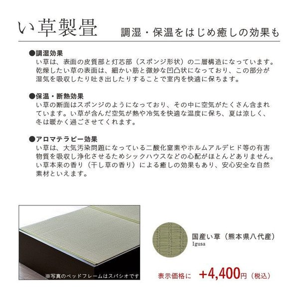 畳ベッド シングル 日本製 木製ベッド ヘッドレス ローベッド バッソ 選べる畳 スタンダード畳床|tatamikouhinn|07