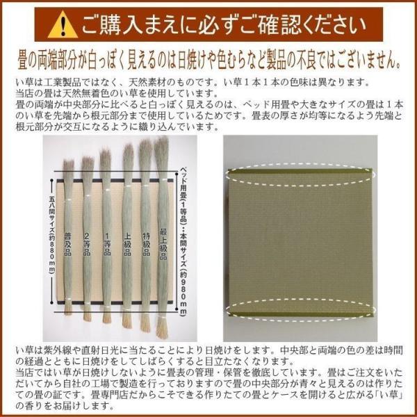 畳ベッド シングル 日本製 木製ベッド ヘッドレス ローベッド バッソ 選べる畳 スタンダード畳床|tatamikouhinn|08