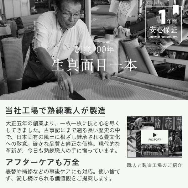 置き畳 フローリング畳 ユニット畳 琉球畳 縁なし 半畳 和紙畳 メディア 1枚【単品】 日本製|tatamikouhinn|13