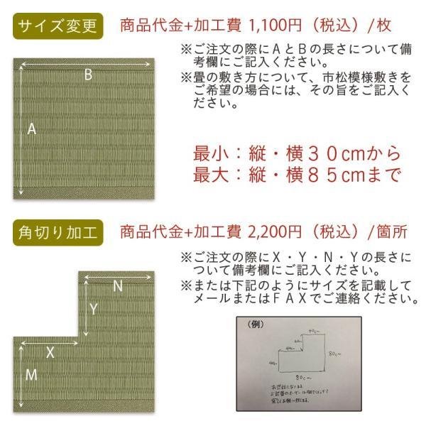 置き畳 フローリング畳 ユニット畳 琉球畳 縁なし 半畳 和紙畳 メディア 1枚【単品】 日本製|tatamikouhinn|16