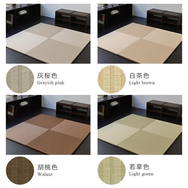 置き畳 フローリング畳 ユニット畳 琉球畳 縁なし 半畳 和紙畳 メディア 1枚【単品】 日本製|tatamikouhinn|04