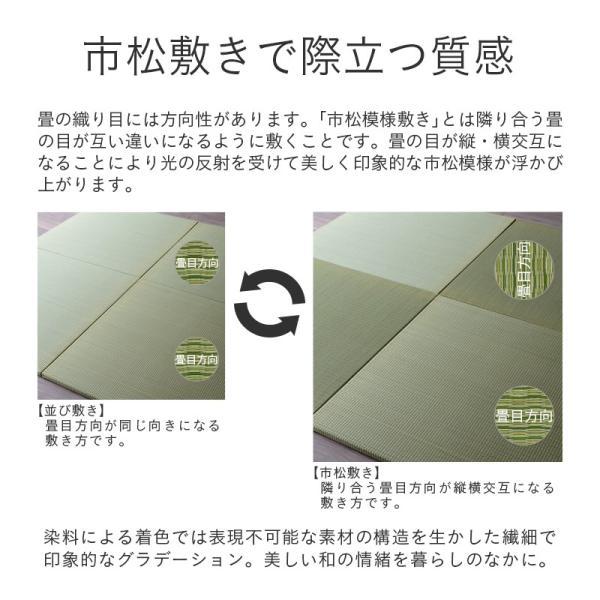置き畳 フローリング畳 ユニット畳 琉球畳 縁なし 半畳 和紙畳 メディア 1枚【単品】 日本製|tatamikouhinn|05