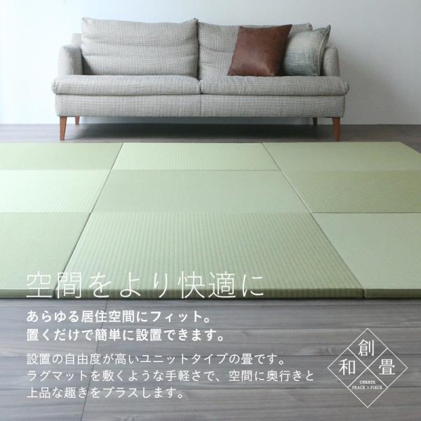 置き畳 フローリング畳 ユニット畳 琉球畳 縁なし 半畳 和紙畳 メディア 1枚【単品】 日本製|tatamikouhinn|09