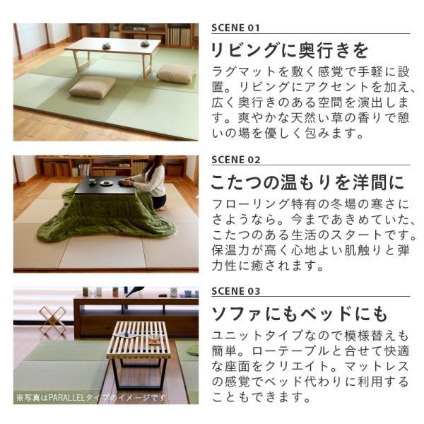 置き畳 フローリング畳 ユニット畳 琉球畳 縁なし 半畳 和紙畳 メディア 1枚【単品】 日本製|tatamikouhinn|10
