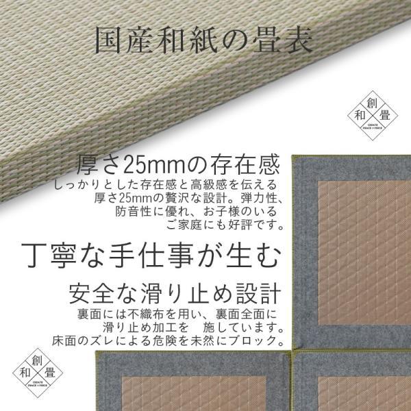 置き畳 フローリング畳 ユニット畳 琉球畳 縁なし 半畳 和紙畳 プラス 1枚【単品】 日本製 tatamikouhinn 11