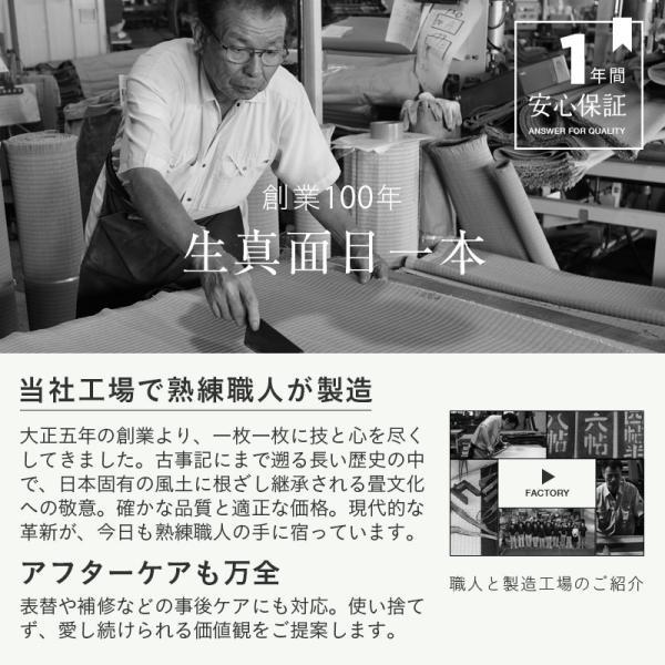 置き畳 フローリング畳 ユニット畳 琉球畳 縁なし 半畳 和紙畳 プラス 1枚【単品】 日本製 tatamikouhinn 12