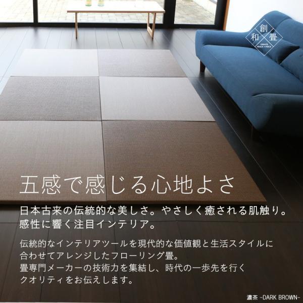 置き畳 フローリング畳 ユニット畳 琉球畳 縁なし 半畳 和紙畳 プラス 1枚【単品】 日本製 tatamikouhinn 14