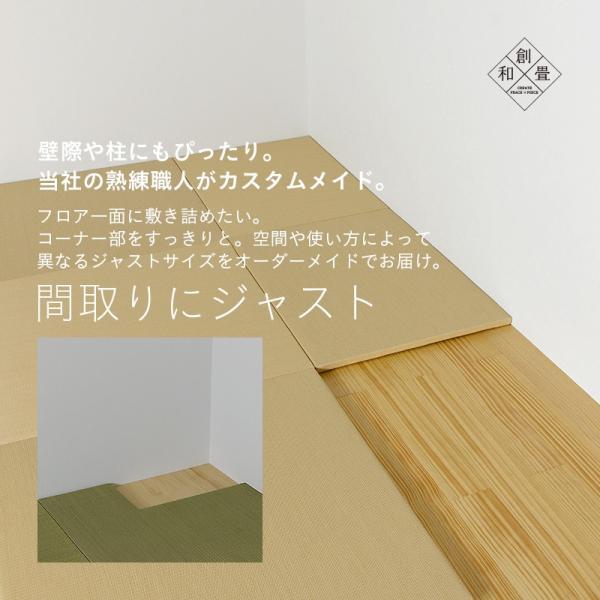 置き畳 フローリング畳 ユニット畳 琉球畳 縁なし 半畳 和紙畳 プラス 1枚【単品】 日本製 tatamikouhinn 15