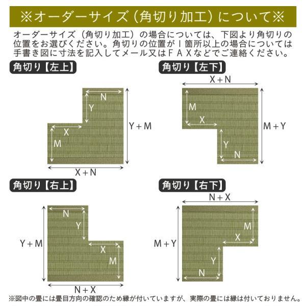 置き畳 フローリング畳 ユニット畳 琉球畳 縁なし 半畳 和紙畳 プラス 1枚【単品】 日本製 tatamikouhinn 17