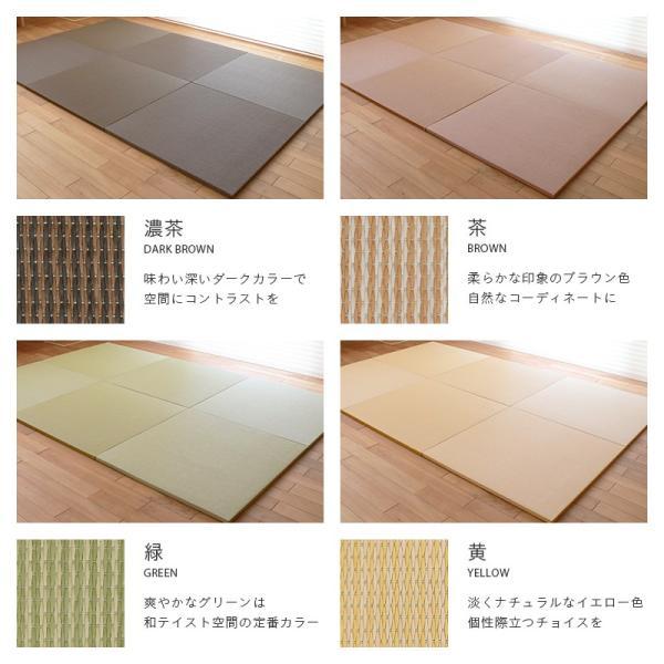 置き畳 フローリング畳 ユニット畳 琉球畳 縁なし 半畳 和紙畳 プラス 1枚【単品】 日本製 tatamikouhinn 03
