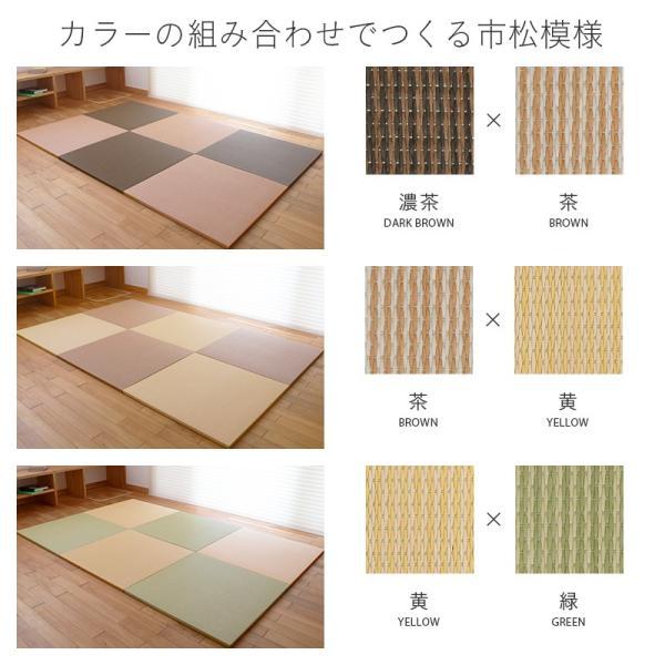 置き畳 フローリング畳 ユニット畳 琉球畳 縁なし 半畳 和紙畳 プラス 1枚【単品】 日本製 tatamikouhinn 04