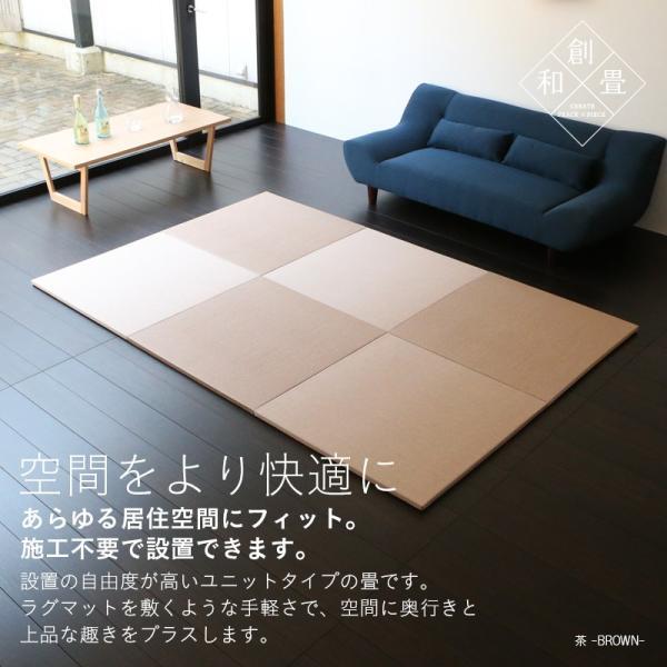 置き畳 フローリング畳 ユニット畳 琉球畳 縁なし 半畳 和紙畳 プラス 1枚【単品】 日本製 tatamikouhinn 08