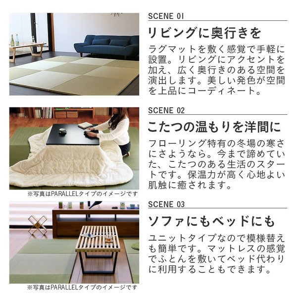 置き畳 フローリング畳 ユニット畳 琉球畳 縁なし 半畳 和紙畳 プラス 1枚【単品】 日本製 tatamikouhinn 09