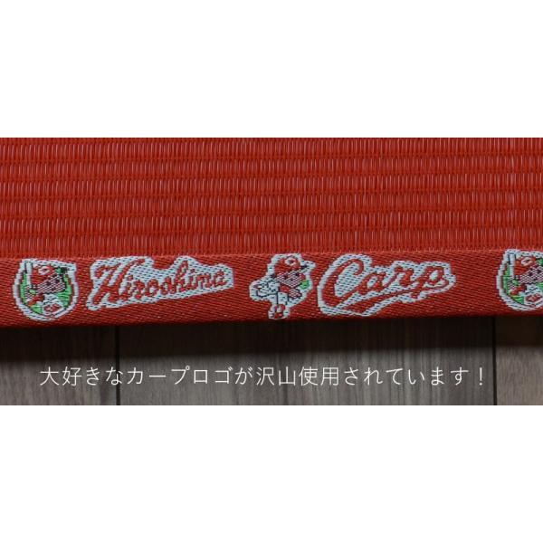 カープグッズ カープ畳 ユニット畳【レッド】 日本製 こうひんオリジナル商品 広島カープ 広島東洋カープ公認グッズ tatamikouhinn 02