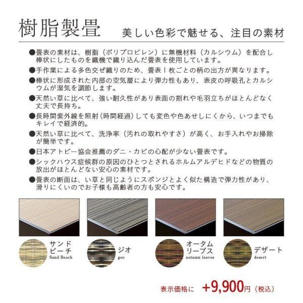 畳ベッド ダブル 日本製 収納付きベッド 棚付きベッド 木製ベッド ドルミー 選べる畳 スタンダード畳床|tatamikouhinn|14