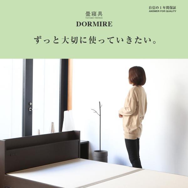 畳ベッド ダブル 日本製 収納付きベッド 棚付きベッド 木製ベッド ドルミー 選べる畳 スタンダード畳床|tatamikouhinn|17