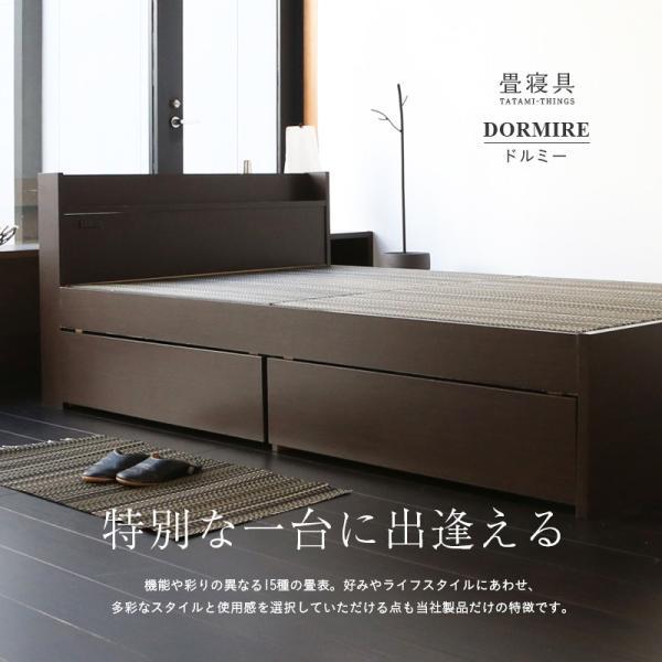 畳ベッド ダブル 日本製 収納付きベッド 棚付きベッド 木製ベッド ドルミー 選べる畳 スタンダード畳床|tatamikouhinn|18