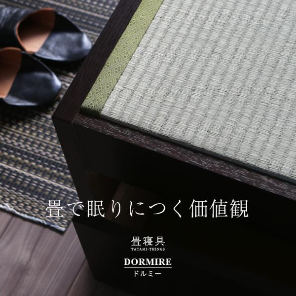 畳ベッド ダブル 日本製 収納付きベッド 棚付きベッド 木製ベッド ドルミー 選べる畳 スタンダード畳床|tatamikouhinn|03