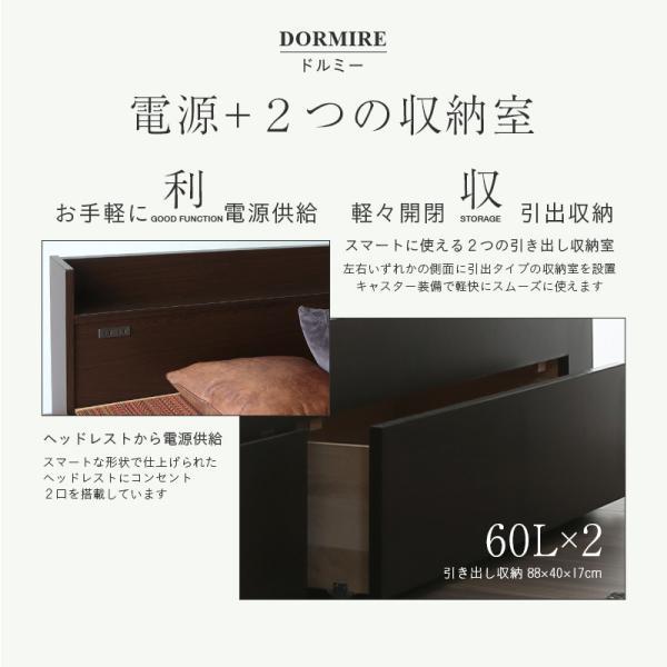 畳ベッド ダブル 日本製 収納付きベッド 棚付きベッド 木製ベッド ドルミー 選べる畳 スタンダード畳床|tatamikouhinn|04