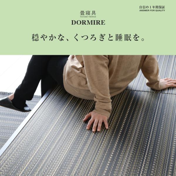 畳ベッド ダブル 日本製 収納付きベッド 棚付きベッド 木製ベッド ドルミー 選べる畳 スタンダード畳床|tatamikouhinn|05