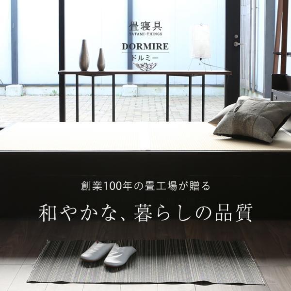 畳ベッド ダブル 日本製 収納付きベッド 棚付きベッド 木製ベッド ドルミー 選べる畳 スタンダード畳床|tatamikouhinn|06