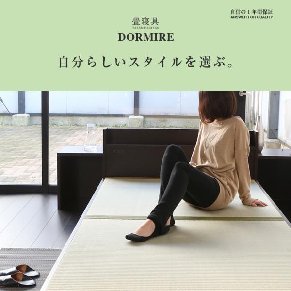 畳ベッド ダブル 日本製 収納付きベッド 棚付きベッド 木製ベッド ドルミー 選べる畳 スタンダード畳床|tatamikouhinn|07