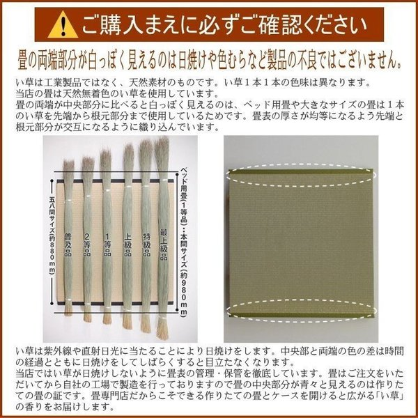 畳ベッド ダブル 日本製 収納付きベッド 棚付きベッド 木製ベッド ドルミー 選べる畳 スタンダード畳床|tatamikouhinn|10