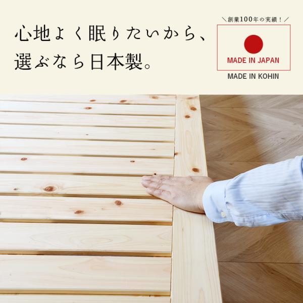 すのこベッド 檜ベッド シングル 日本製 国産ひのき 木製ベッド ヘッドレスベッド マレ|tatamikouhinn|02