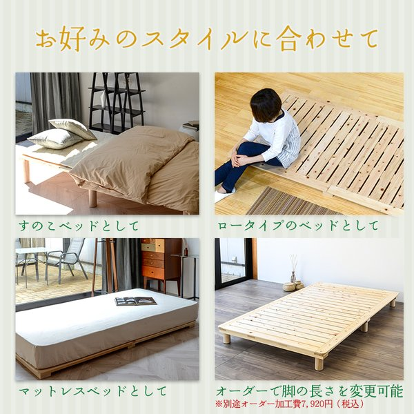 すのこベッド 檜ベッド シングル 日本製 国産ひのき 木製ベッド ヘッドレスベッド マレ|tatamikouhinn|11