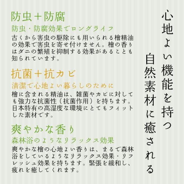 すのこベッド 檜ベッド シングル 日本製 国産ひのき 木製ベッド ヘッドレスベッド マレ|tatamikouhinn|04