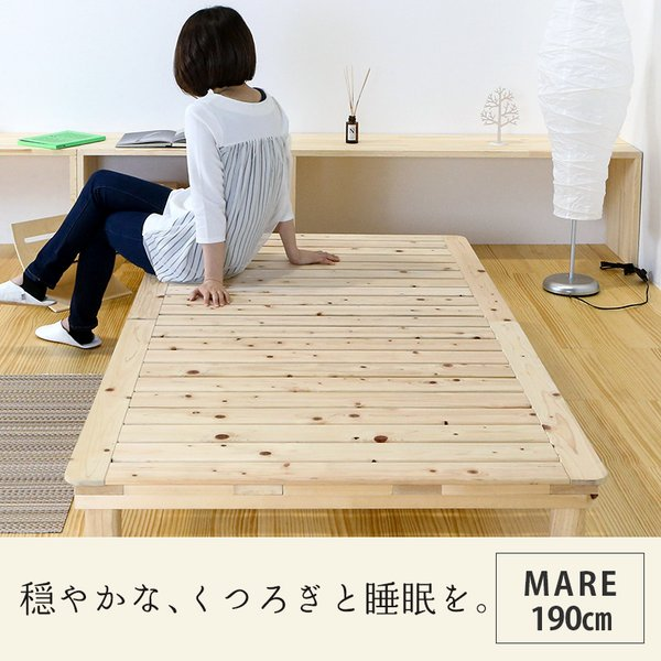 すのこベッド 檜ベッド シングル 日本製 国産ひのき 木製ベッド ヘッドレスベッド マレ|tatamikouhinn|05