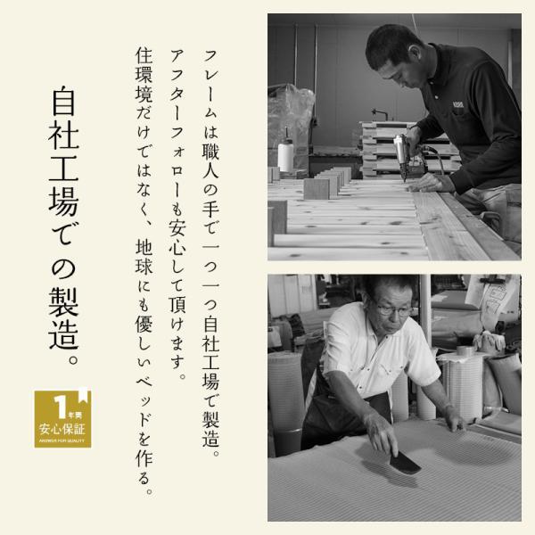 すのこベッド 檜ベッド シングル 日本製 国産ひのき 木製ベッド ヘッドレスベッド マレ|tatamikouhinn|07