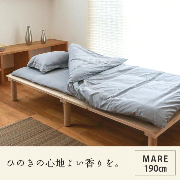 すのこベッド 檜ベッド シングル 日本製 国産ひのき 木製ベッド ヘッドレスベッド マレ|tatamikouhinn|08