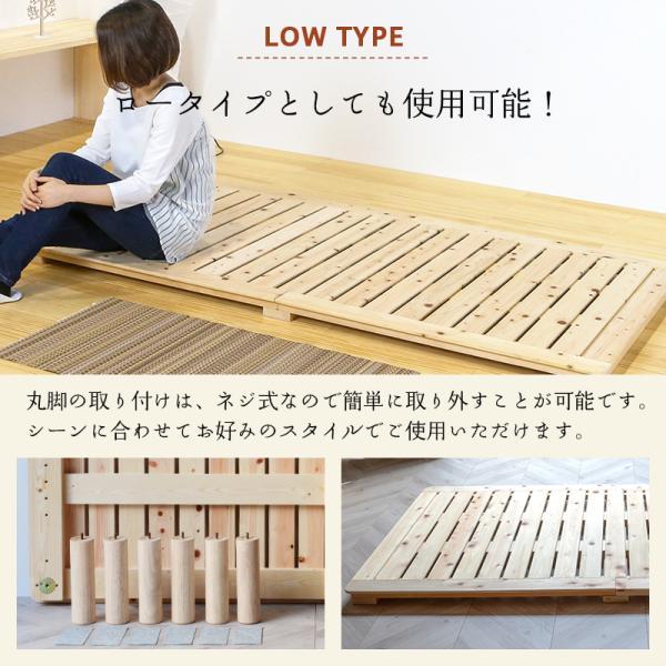 すのこベッド 檜ベッド シングル 日本製 国産ひのき 木製ベッド ヘッドレスベッド マレ|tatamikouhinn|09