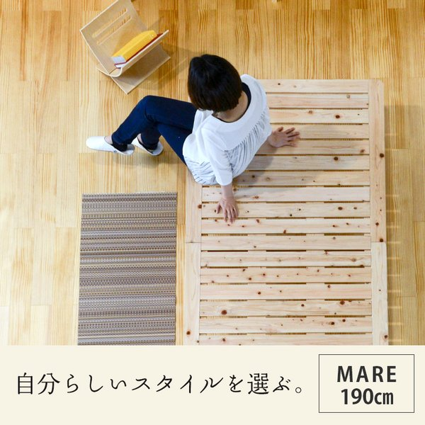 すのこベッド 檜ベッド シングル 日本製 国産ひのき 木製ベッド ヘッドレスベッド マレ|tatamikouhinn|10