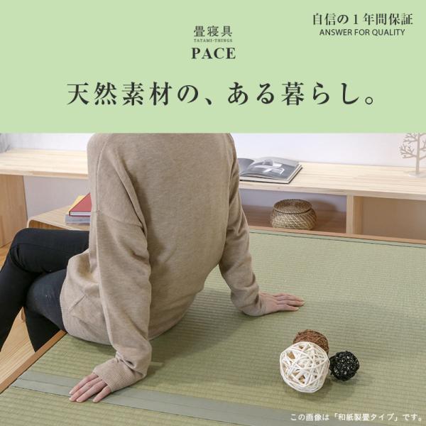 畳ベッド シングル 日本製 ヘッドレス マットレス 高さ調整 パーチェ 選べる畳 スタンダード畳床|tatamikouhinn|02