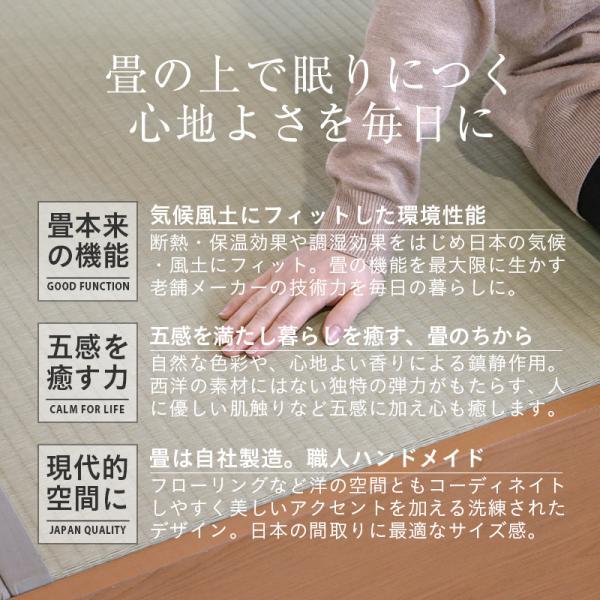 畳ベッド シングル 日本製 ヘッドレス マットレス 高さ調整 パーチェ 選べる畳 スタンダード畳床|tatamikouhinn|03