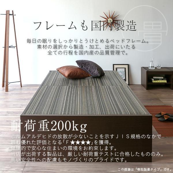 畳ベッド セミダブル 日本製 ヘッドレス マットレス 高さ調整 パーチェ 選べる畳 スタンダード畳床 tatamikouhinn 15
