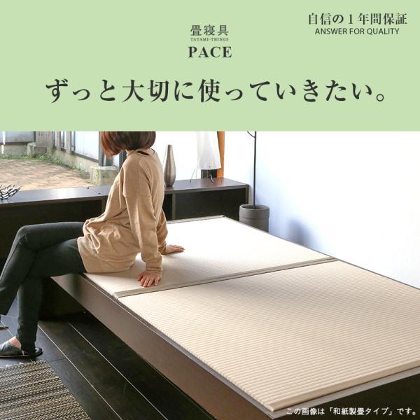 畳ベッド セミダブル 日本製 ヘッドレス マットレス 高さ調整 パーチェ 選べる畳 スタンダード畳床 tatamikouhinn 16