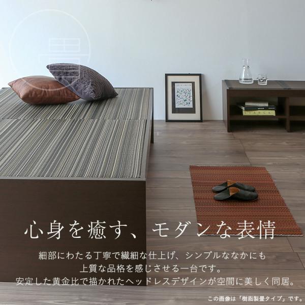 畳ベッド セミダブル 日本製 ヘッドレス マットレス 高さ調整 パーチェ 選べる畳 スタンダード畳床 tatamikouhinn 17