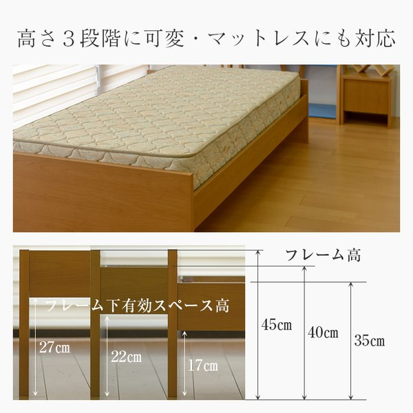 畳ベッド セミダブル 日本製 ヘッドレス マットレス 高さ調整 パーチェ 選べる畳 スタンダード畳床 tatamikouhinn 19