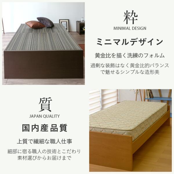 畳ベッド セミダブル 日本製 ヘッドレス マットレス 高さ調整 パーチェ 選べる畳 スタンダード畳床 tatamikouhinn 04