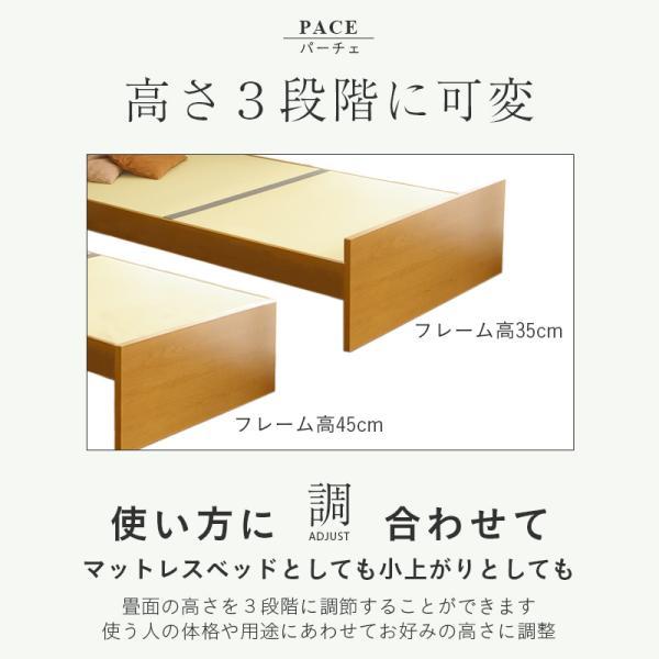 畳ベッド セミダブル 日本製 ヘッドレス マットレス 高さ調整 パーチェ 選べる畳 スタンダード畳床 tatamikouhinn 05